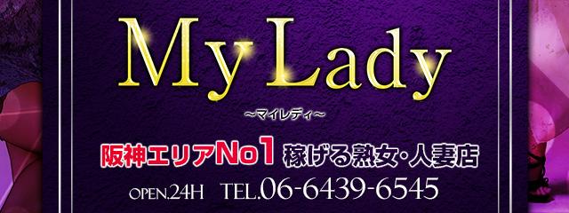 日本一稼げる人妻求人店